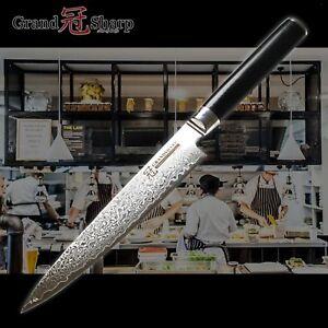 5.9 In (environ 14.99 Cm) Couteau 67-layer Damas Japonais En Acier Inoxydable Couteaux De Cuisine-afficher Le Titre D'origine