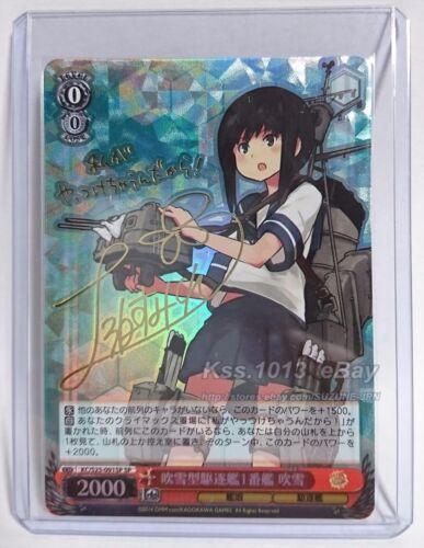 Signed Weiss Schwarz Kantai Collection Kancolle KC//S25-091SP Destroyer Fubuki