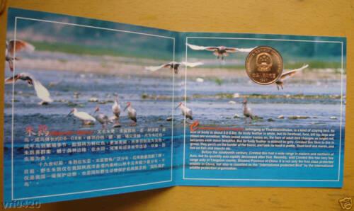 CHINA Commemorative COIN:WILDLIFE TREASURE OF CHINA-CRESTED IBIS