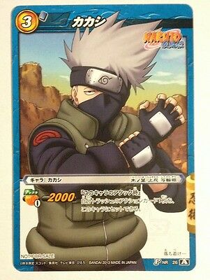 "Miracle Battle Carddass Naruto Naruto Uzumaki P NR 06 Promo /""Not for sale/"""