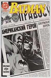 L6588-Batman-447-Vol-1-Condicion-de-Menta