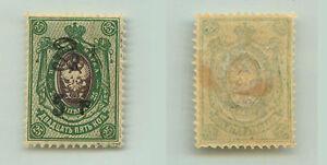 Armenia, 1920, SC 144, mint. e9266