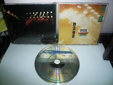 GRASSHOPPER 草蜢 烈火快車 1988 銀圈版 SILVER RING T113 01 CD 1ST PRESS 首版