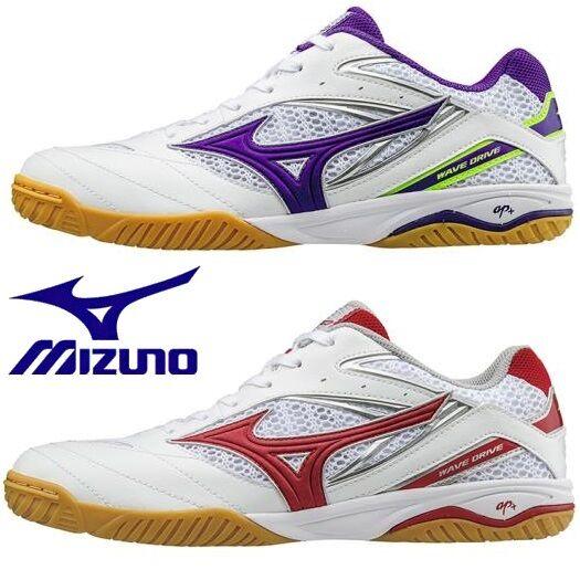 Nuevo Zapatos tenis de Mesa Mizuno Wave unidad 8 81GA1705 Envío Gratuito