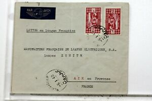 WW2-BEYROUTH-LIBAN-SYRIE-FRANCE-AIX-LETTRE-ENVELOPPE-COVER-VB666
