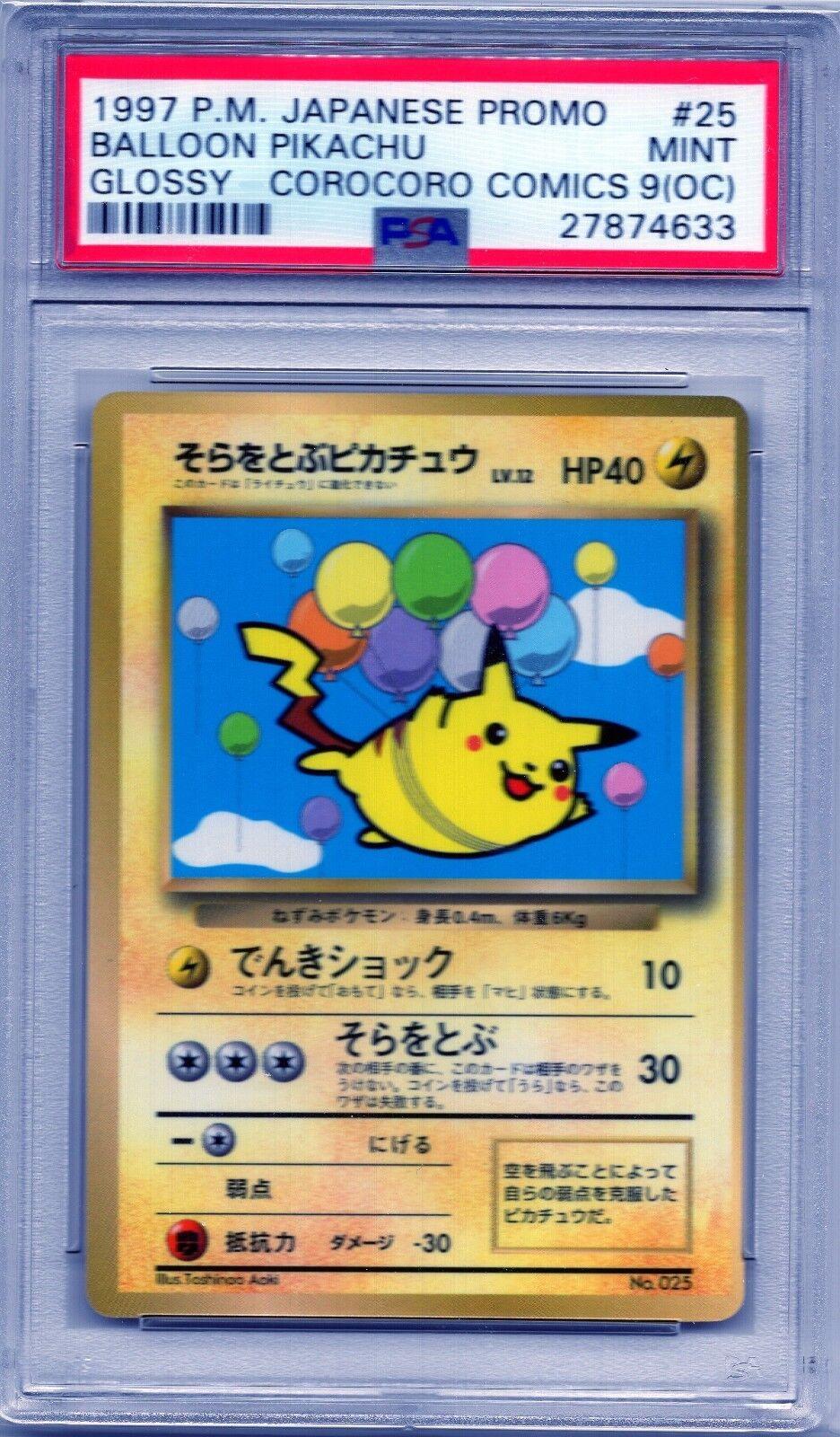 Japanese Pokemon PSA 9 OC (off centered) Cgoldcgold Cgoldcgold Cgoldcgold Comics Balloon Pikachu 46bac7