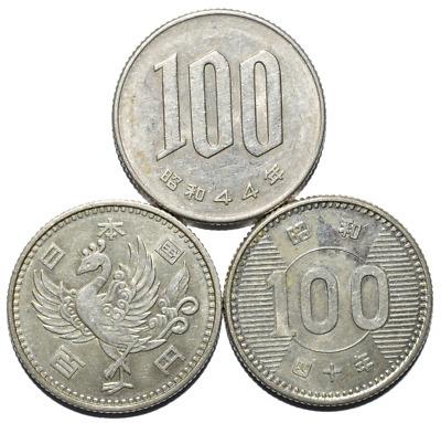 100YEN Japan old coins 1958 1965 1969 Shōwa Phoenix Ear of rice Sakura A023
