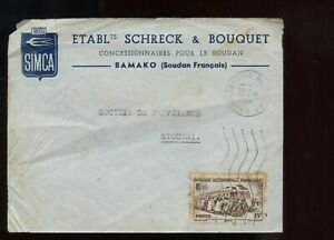 French-Colony-French-West-Africa-Illustrated-Advertising-Cover-1953-Bamako