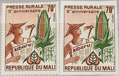 AnpassungsfäHig Mali 1974 428 Ab 213 Kibaru Rural Newspaper Landwirschaftspresse Presse News Mnh Husten Heilen Und Auswurf Erleichtern Und Heiserkeit Lindern
