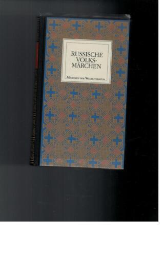 1 von 1 - Reinhold Olesch - Russische Volksmärchen - 1959