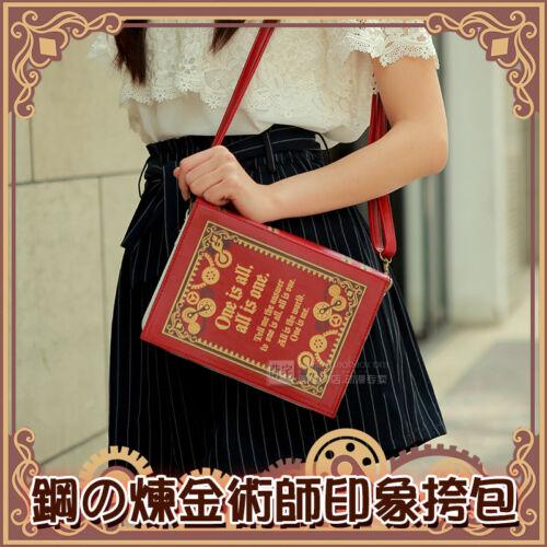 Mirror Fullmetal Alchemist Edward Elric Bag Shoulder Bag PU