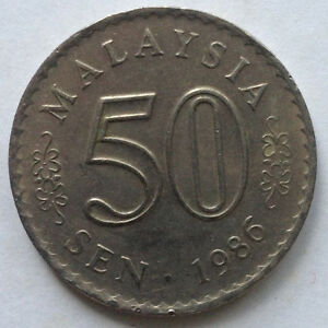 Parliament-Series-50-sen-coin-1986