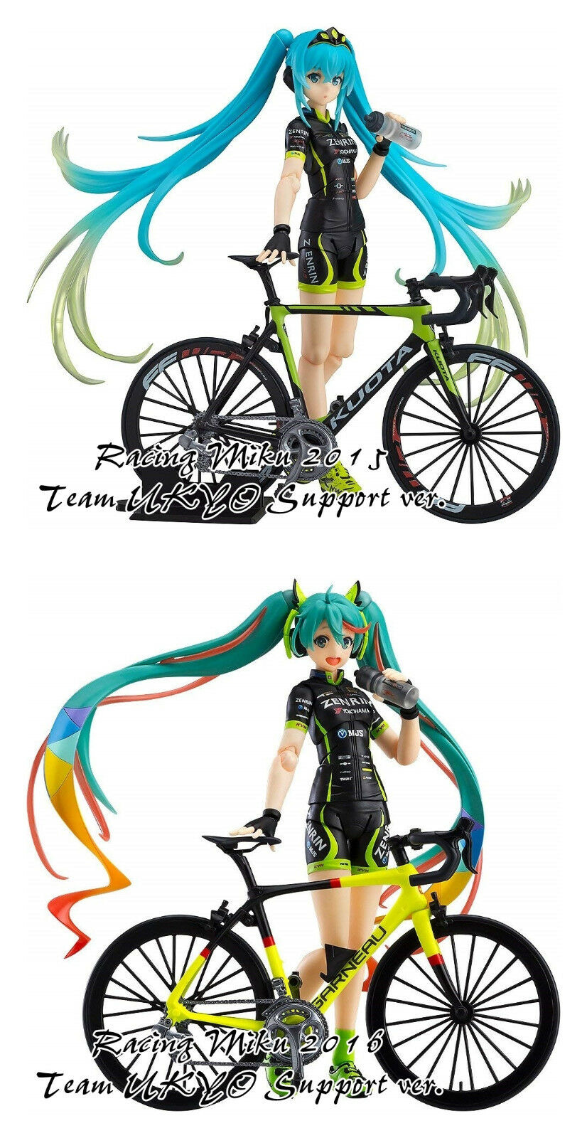 Figma Hatsune Miku Gt Project  racig MIKU teamukyo Support ver.  2015 2016 Ver.