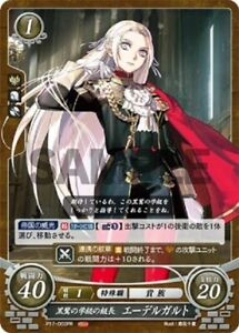 Fire-Emblem-0-Cipher-Card-Edelgard-House-Leader-of-The-Black-Eagles-P17-002