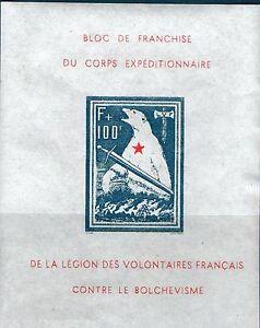 REPRODUCTION-DU-BLOC-DE-L-039-OURS-NEUF-XX-POUR-BOUCHER-UN-TROU-DANS-VOTRE-ALBUM