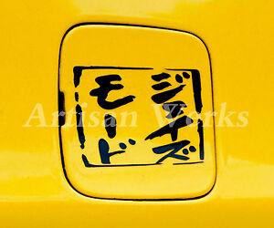 HondaTa Vinyl Decal Sticker Honda S2000 Civic Integra RSX Accord