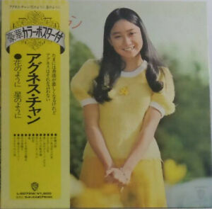 Agnes Chan Like a flower, like a star  L-6079W LP Japan OBI INSERT