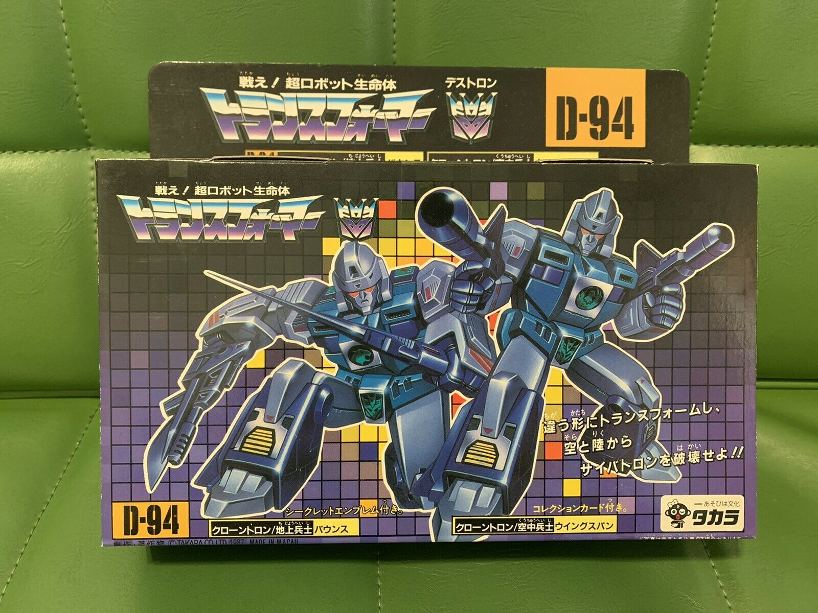 Vintage Transformers G1 Takara giapponese D94 Clonectons POUNCE&WINTGSPAN MISB AFA