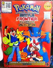 English Version ~ Pokemon (Season 9): Battle Frontier (Vol. 1 - 47 End) ~ 3-DVD