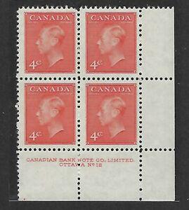 CANADA - SCOTT 306 - VFNH - LR PLATE BLOCK NO 12 - KING GEORGES VI