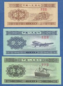 1953 uncirculated UNC W// BONUS 861 CHINA BANKNOTES P 860 862-1 2 5 Fen