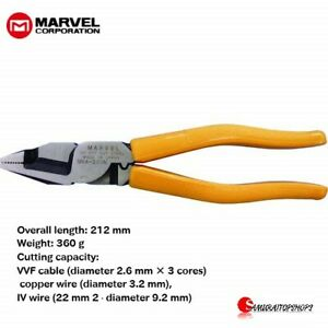 MARVEL VA pliers MVA-200N from Japan ing with Tracking