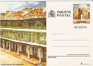 Tarjeta-Postal-Ano-1986-PLAZA-MAYOR-DE-ALMAGRO-Ciudad-Real-NUEVA