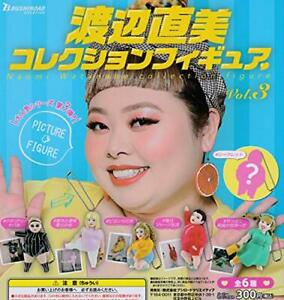 Naomi-Watanabe-Coleccion-Figura-Vol-3-Lleno-de-6-Furukonpu