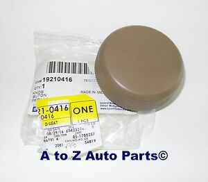 OEM NEW Front Driver Side Lumbar Support Actuator Knob 08-10 Saturn Vue 19210415