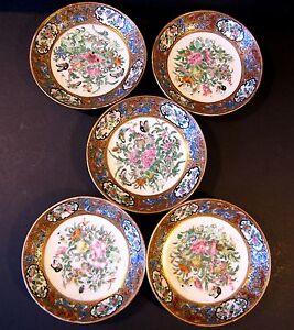 Image is loading 5-Rare-Antique-Qing-Chinese-Plates-Famille-Rose- & 5 Rare Antique Qing Chinese Plates Famille Rose Fencai Enamel Gold ...