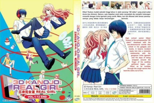 Anime Dvd 3d Kanojo Real Girl Vol 1 12 End Eng Sub For Sale Online Ebay