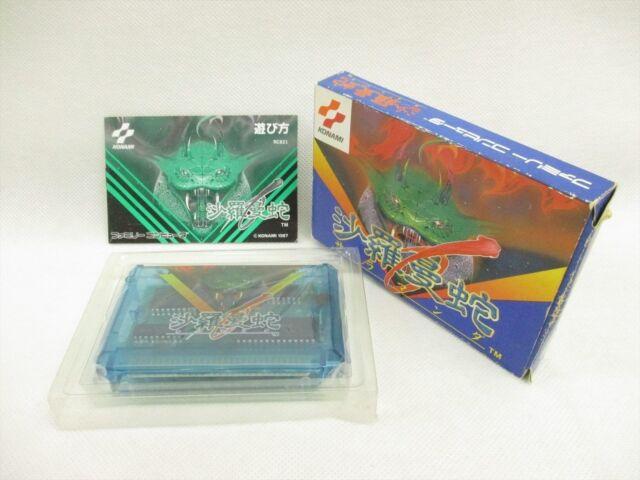 SALAMANDER Ref/bcb Famicom Nintendo Konami fc