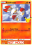 miniature 33 - Carte Pokemon 25th Anniversary/25 anniversario McDonald's 2021 - Scegli le carte