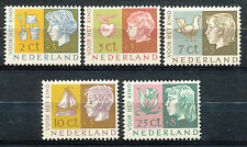 Nederland NVPH 612 - 616 ongebruikt