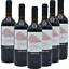Vino-Rosso-Aglianico-Beneventano-Igp-x-6-Bottiglie-0-75ml miniatura 1