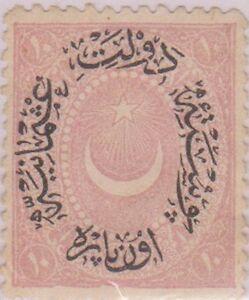 R658-1865-Turkey-10pa-20pa-20pa-2pi-5stamps