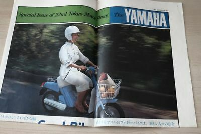 Yamaha Modellprogramm Japan Prospekt 1977 Goods Of Every Description Are Available Contemplative 194229