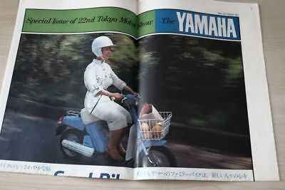 Contemplative 194229 Yamaha Prospekt 1977 Goods Of Every Description Are Available Modellprogramm Japan