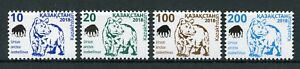 Kazakhstan-2018-neuf-sans-charniere-ours-brun-Definitives-4-V-Set-BEARS-ANIMAUX-timbres