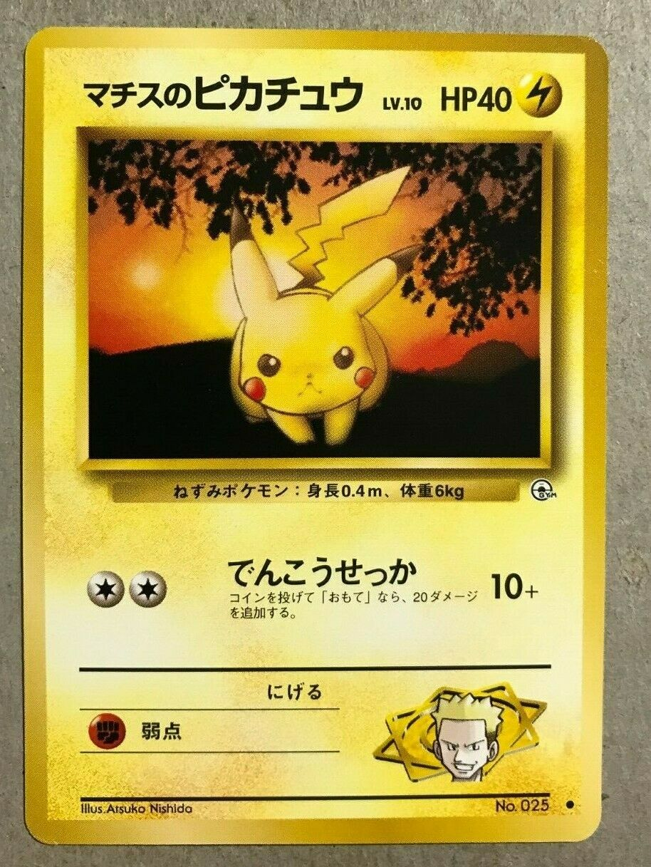Pokemon Card Game Kuchiba City Gym Lt Surge Deck Japanese NEW Unopened