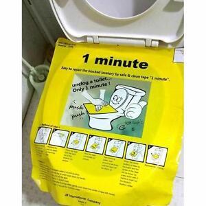 pongtu toilet disposable sticker plunger 1 sheet hygienic strength no dirty ebay. Black Bedroom Furniture Sets. Home Design Ideas