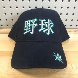 Japanese-Kanji-Seattle-Mariners-MLB-Baseball-Hat-Ichiro-PROMO-Cap-EUC-Rare