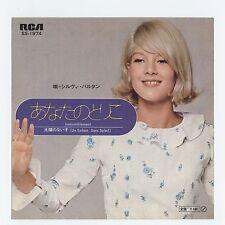 """Sylvie Vartan - Irresistiblement c/w Un Enfant Sans Soleil 7"""" JAPAN 45"""