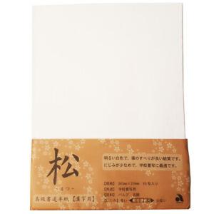 Papel-De-Arroz-Japones-Chino-Caligrafia-Sumi-e-De-Tinta-60-Hojas