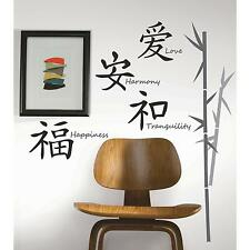 LOVE HARMONY TRANQUILITY HAPPINESS wall stickers 42 decals zen ASIAN INSPIRED