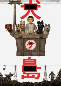 ISLE-OF-DOGS-Movie-PHOTO-Print-POSTER-Film-Art-Wes-Anderson-Bryan-Cranston-001