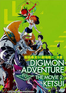 Digimon Adventure Tri Ketsui Ger Sub