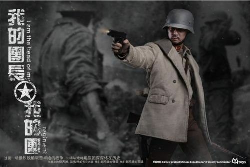 1//6 CYYToys DYH-004 Chinese Expeditionary Force Commander Solider Action Figure