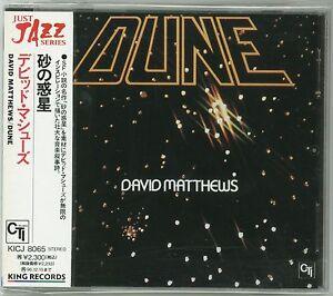 DAVID MATTHEWS - Dune CD JAPAN NEW KICJ-8065 1994 CTI Bowie John Williams s4253
