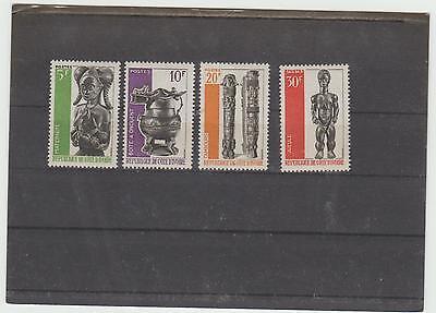 Billiger Preis Elfenbeinküste - Mr. 294/97 Postf.